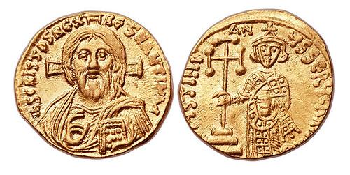 Justinian II, first reign (AD 685-695). AV solidus