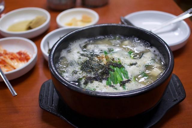 굴국밥(クルクッパッ)