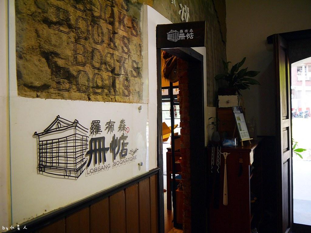 38635786904 84104bfd11 b - 一德洋樓(林懋陽故居)台中歷史建築景點,羅布森冊惦、布朗尼甜點、禧院喜餅、藝文茶館