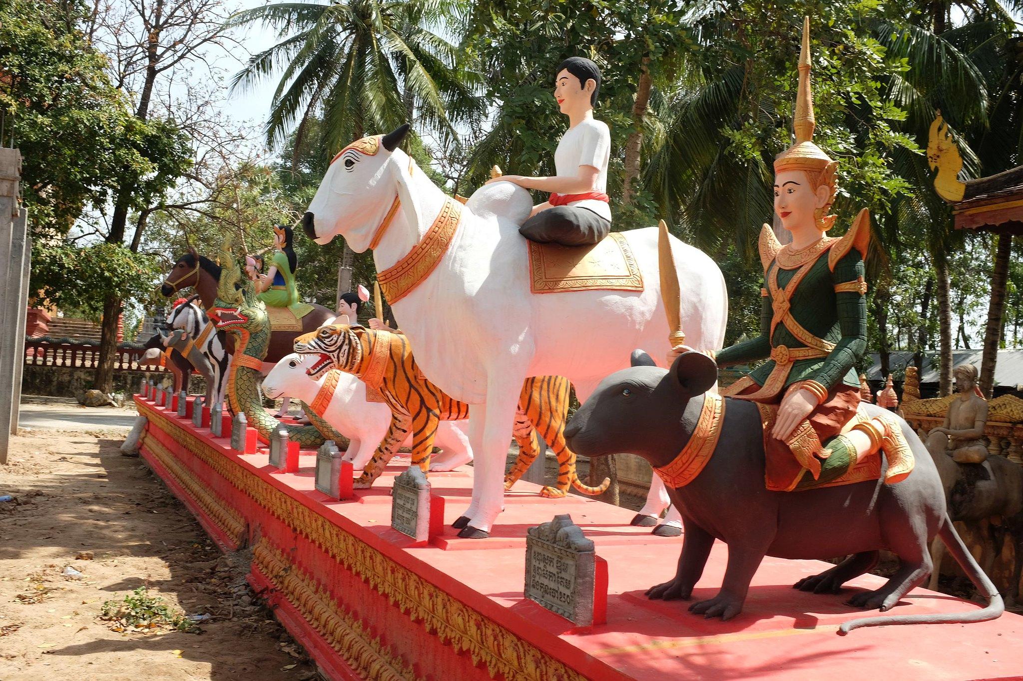Cambodia248