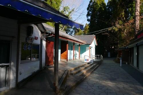 shirakawasuigen007