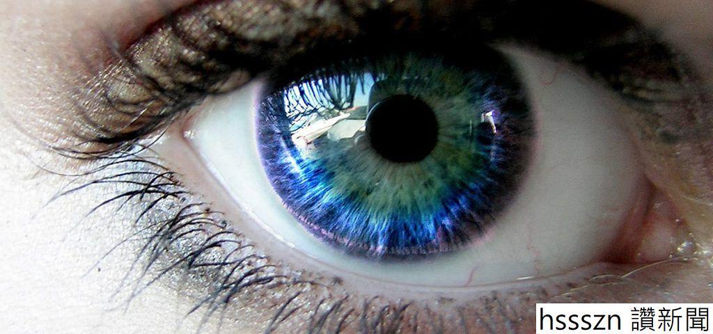 eye-1024x480_1024_480