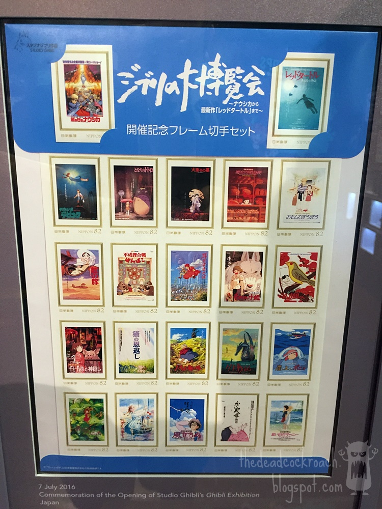 anime, astro boy, chibi maruko-chan, conan, detective conan, doraemon, museum, naruto, philatelic museum, rantarou, singapore, singapore philatelic museum, stamps, studio ghibli, where to go in singapore, japan, japanese animation, stamps,studio ghibli