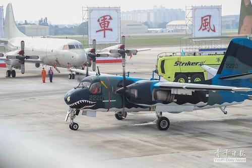 P-3C反潛機成軍暨S-2T除役及飛行部隊番號更銜典禮
