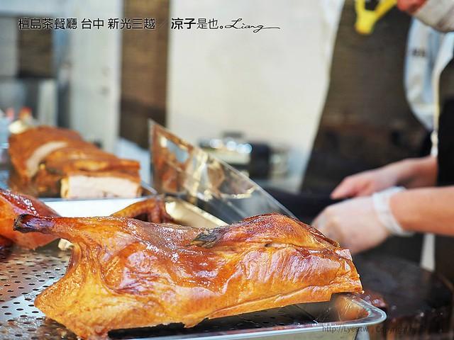 檀島茶餐廳 台中 新光三越 42