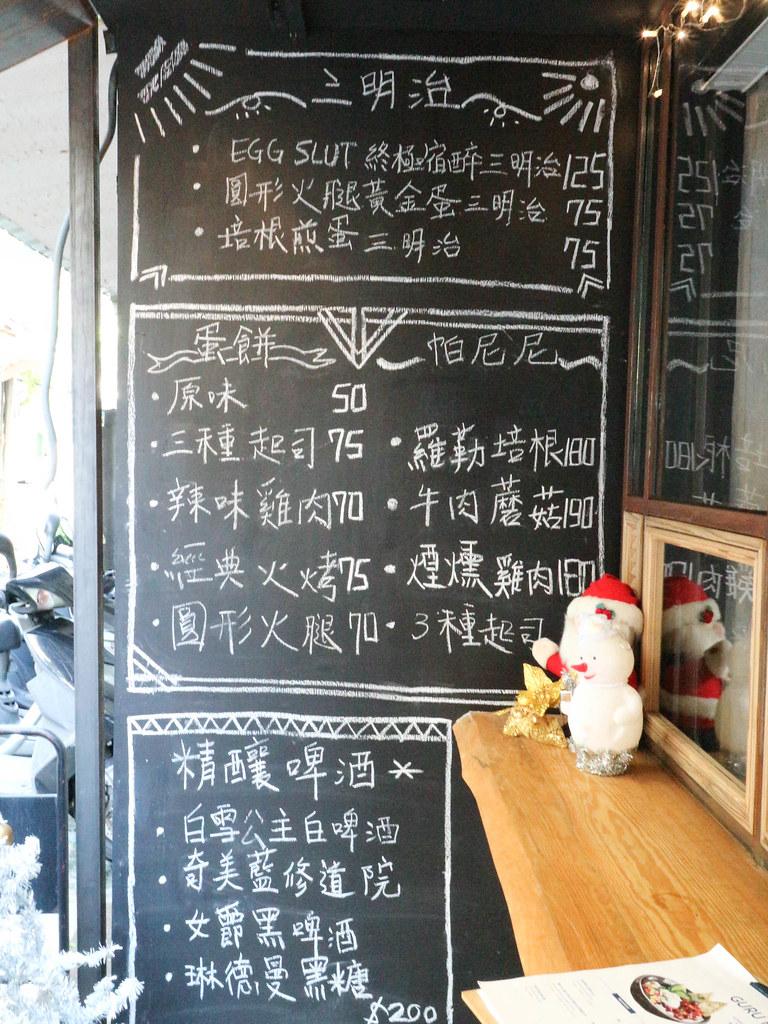 guru house中山店 (7)