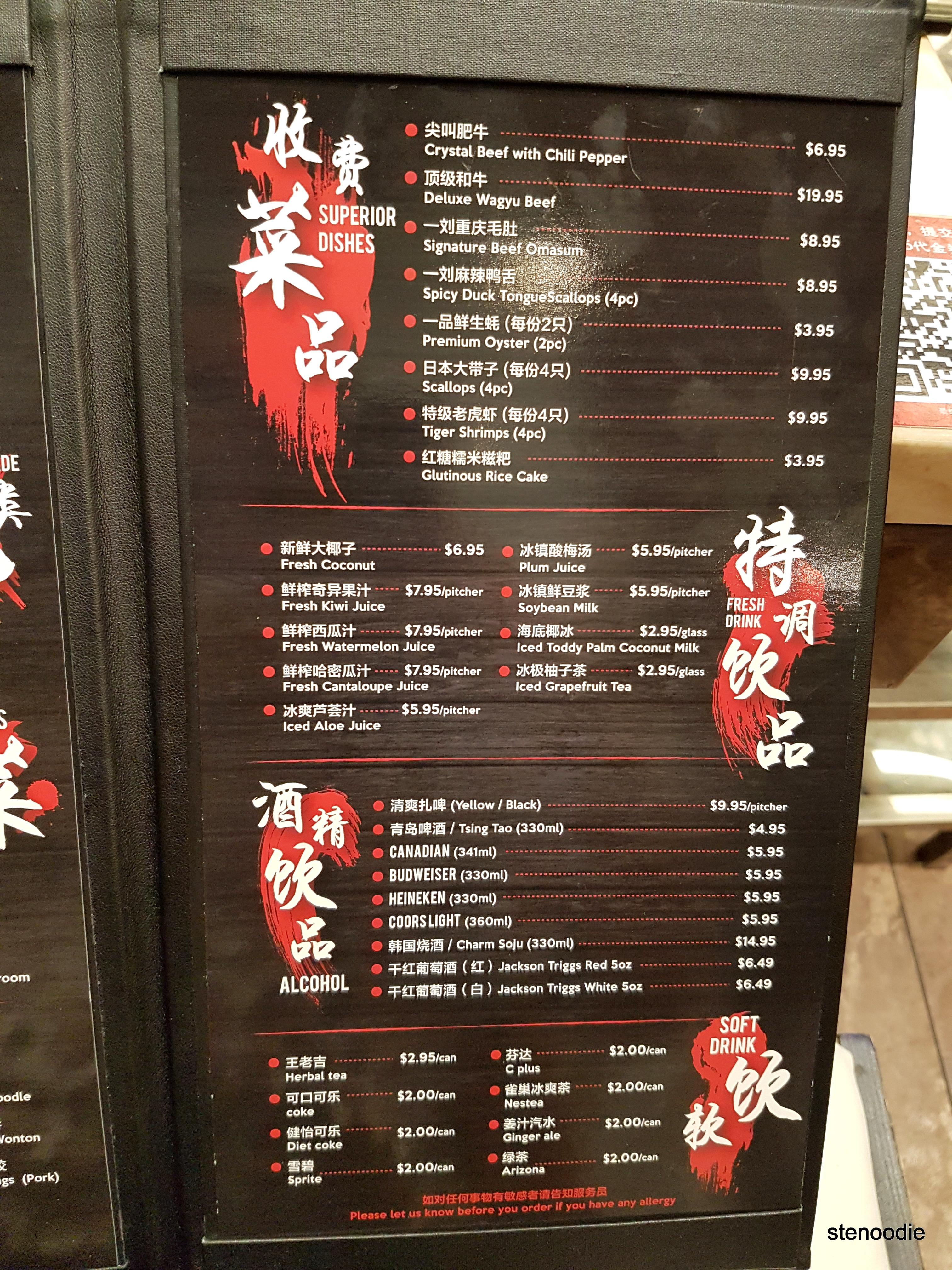 Chongqing Liuyishou Hotpot menu and prices