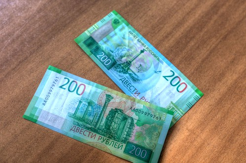 new banknote on 22-12-2017 (2)