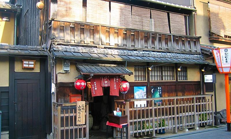 Gion Temples Geishas Kyoto Japan
