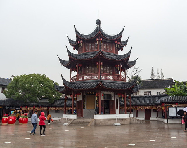 Qibao Ancient Town entrance