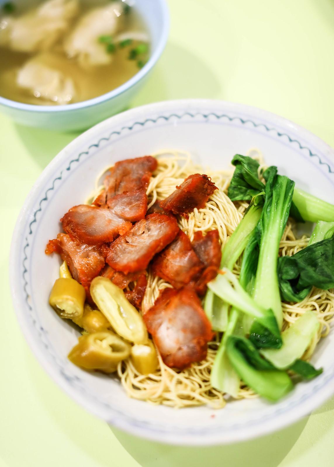 Yap Kee Wanton Noodles-6