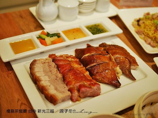 檀島茶餐廳 台中 新光三越 11