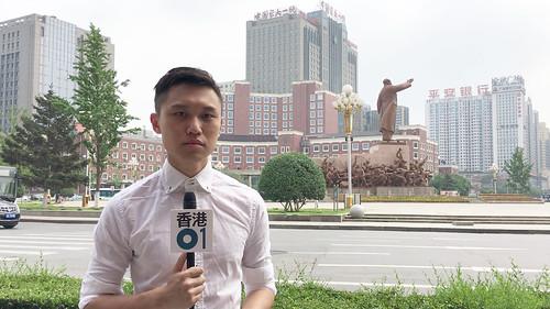 在瀋陽採訪劉曉波病逝,見證荒誕。