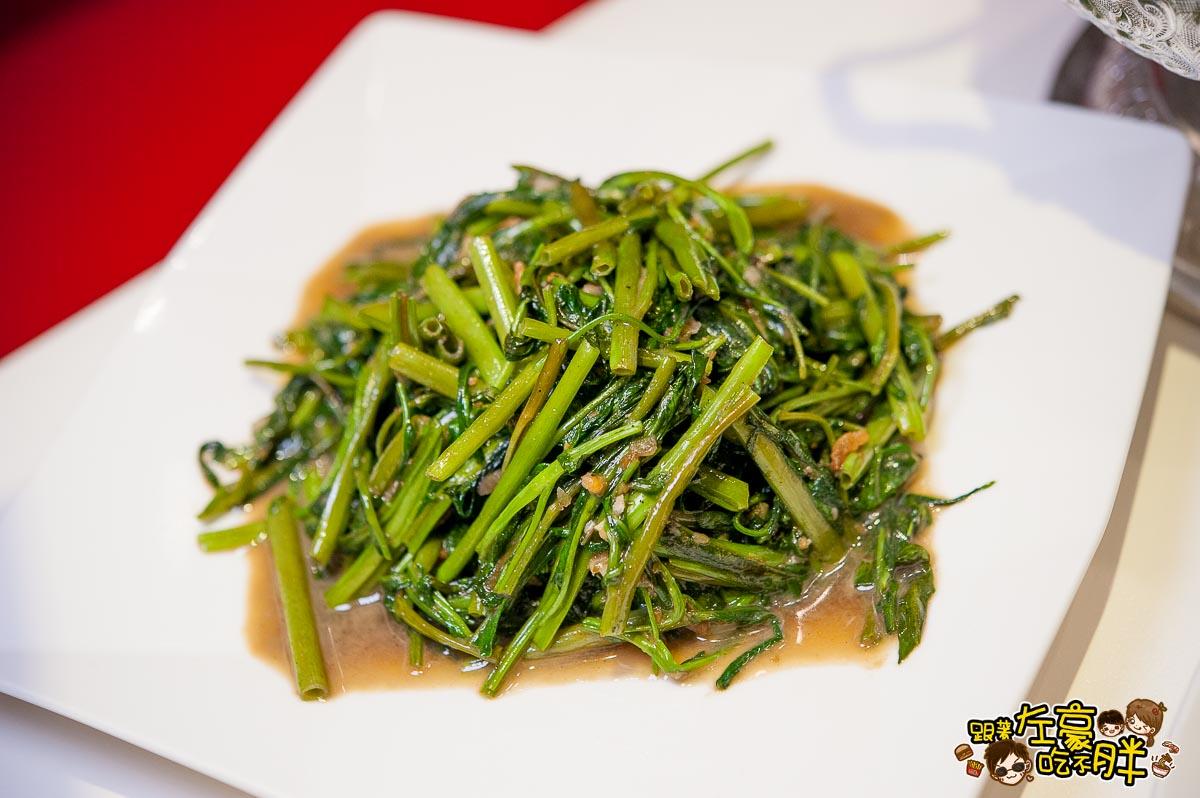 Papaya泰(高雄泰式料理)-16