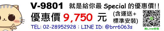V-9801 price