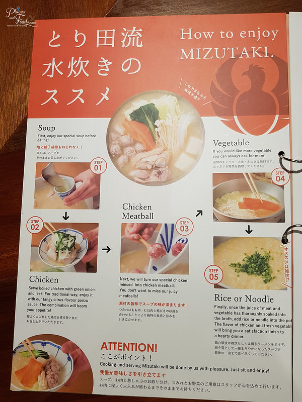 toriden mizutaki how to eat