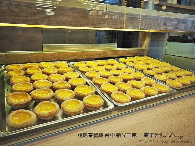檀島茶餐廳 台中 新光三越 58