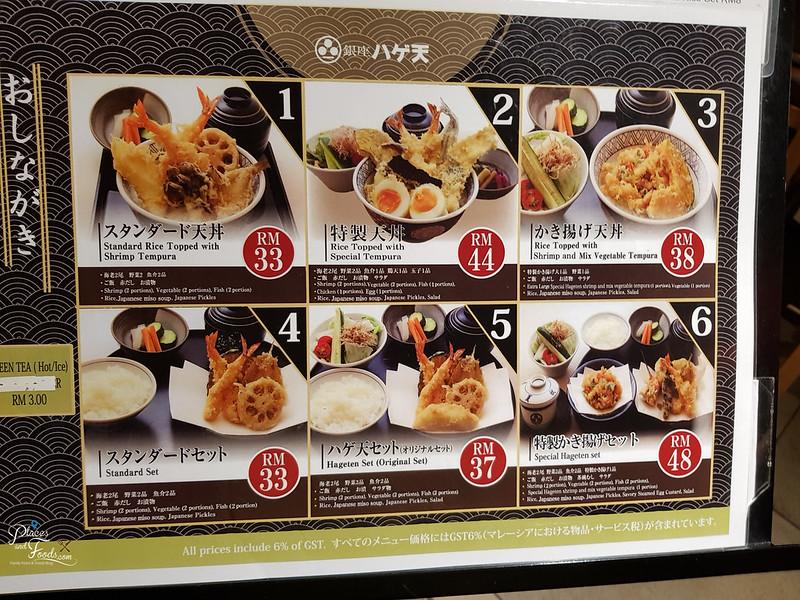 ginza hageten tempura menu