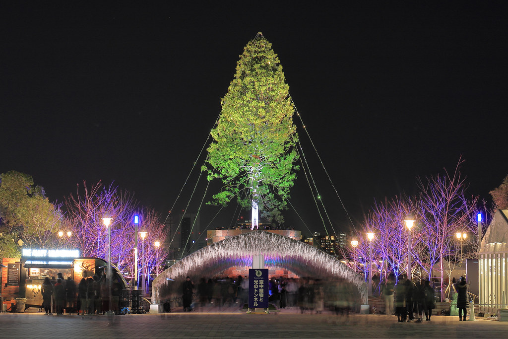 Christmas Tree in Kobe Meriken Park