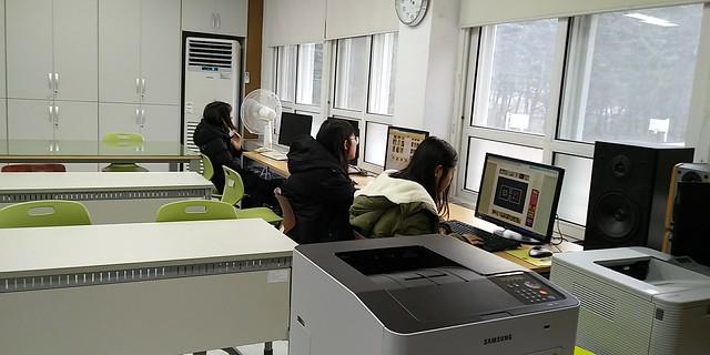 화북중학교 | 컴퓨터교실