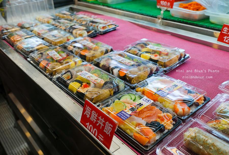 大根壽司.新光黃昏市場11