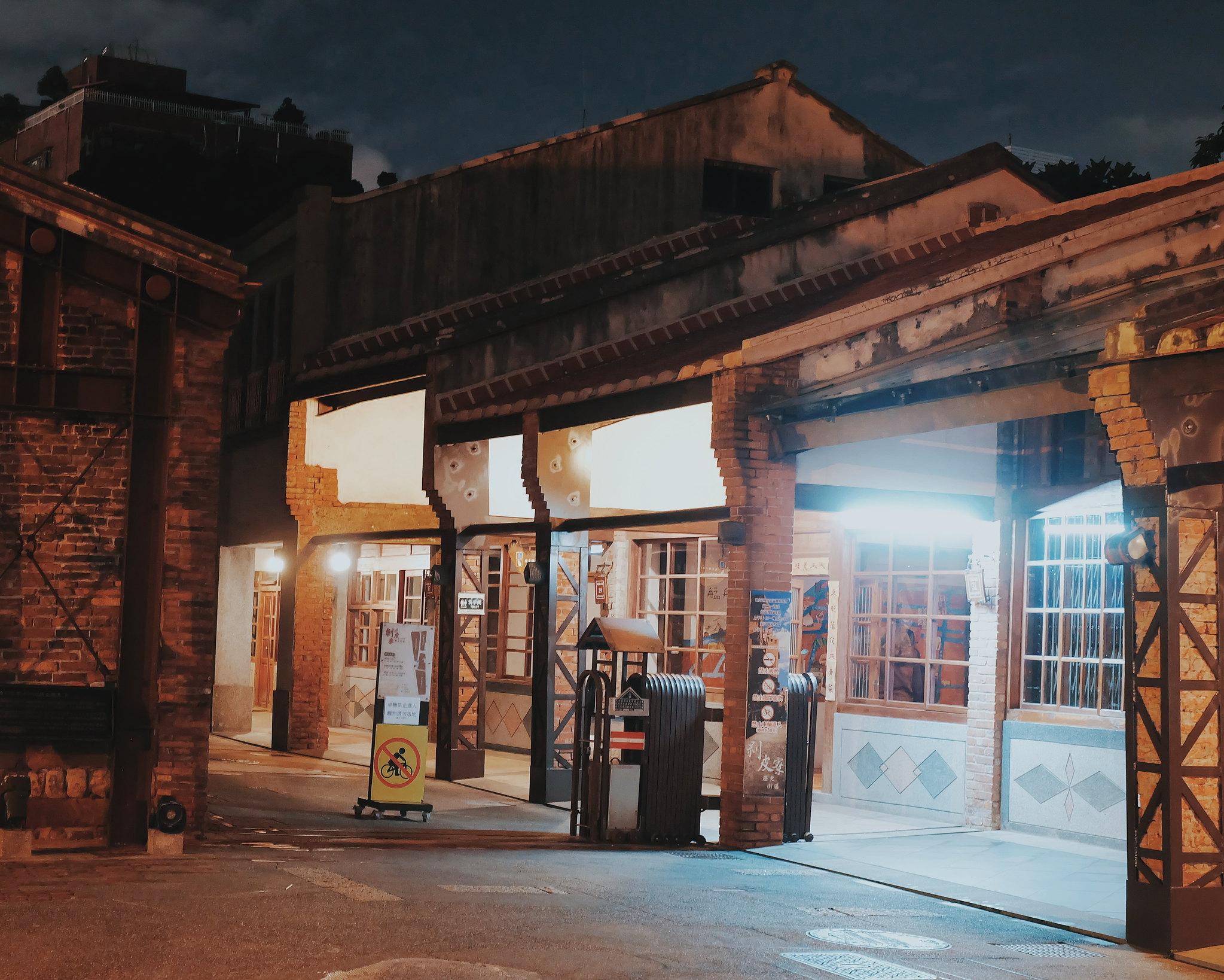 Bopiliao Old Street blog