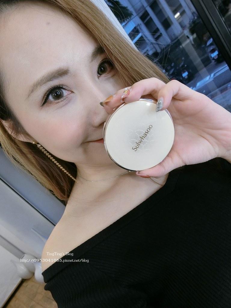 Sulwhasoo雪花秀完美瓷肌氣墊粉霜 (4)