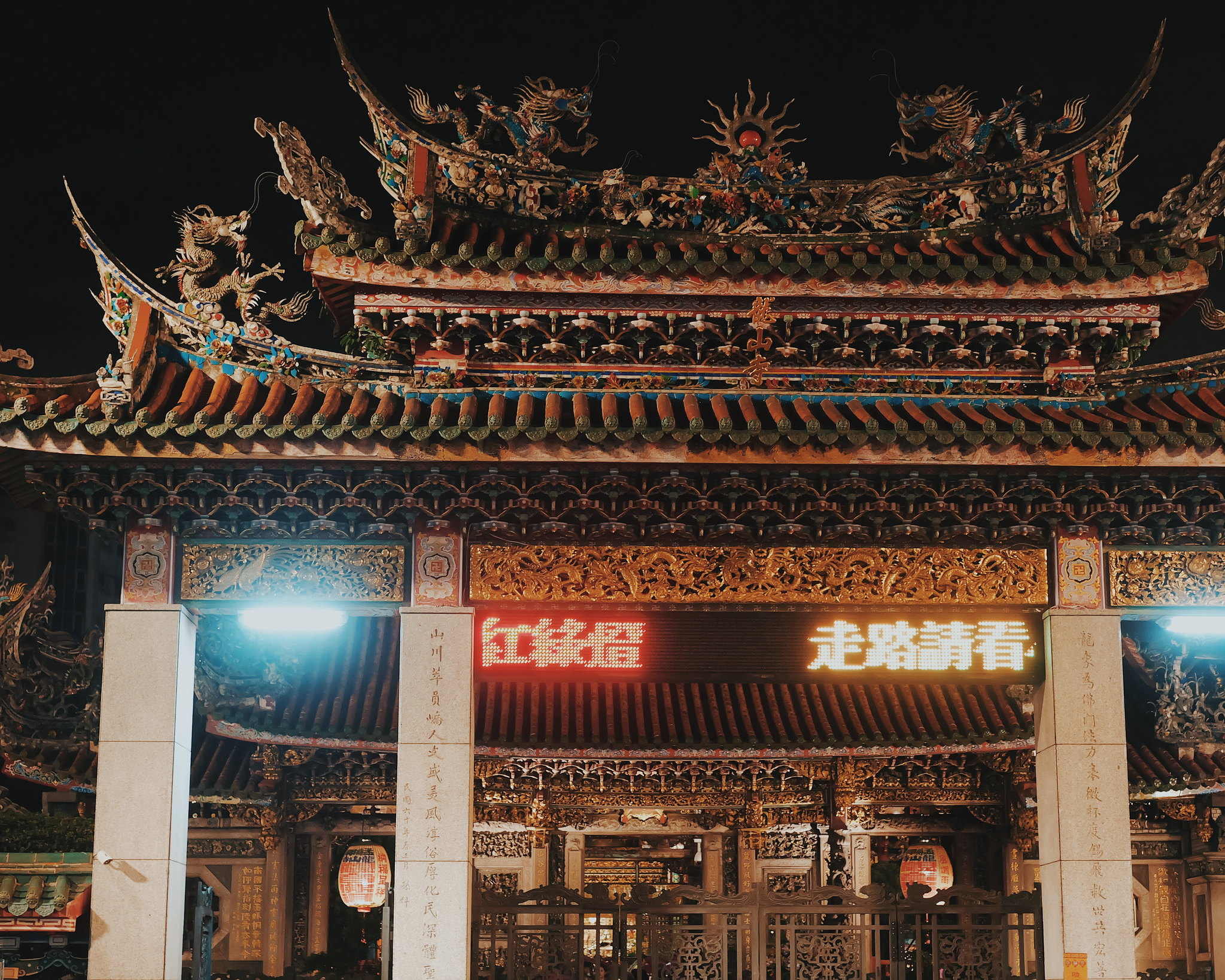 Taiwan Day 3: Bopiliao Old Street, The Red House and Around Ximending