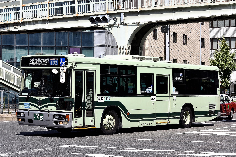 Kyotoshi_935