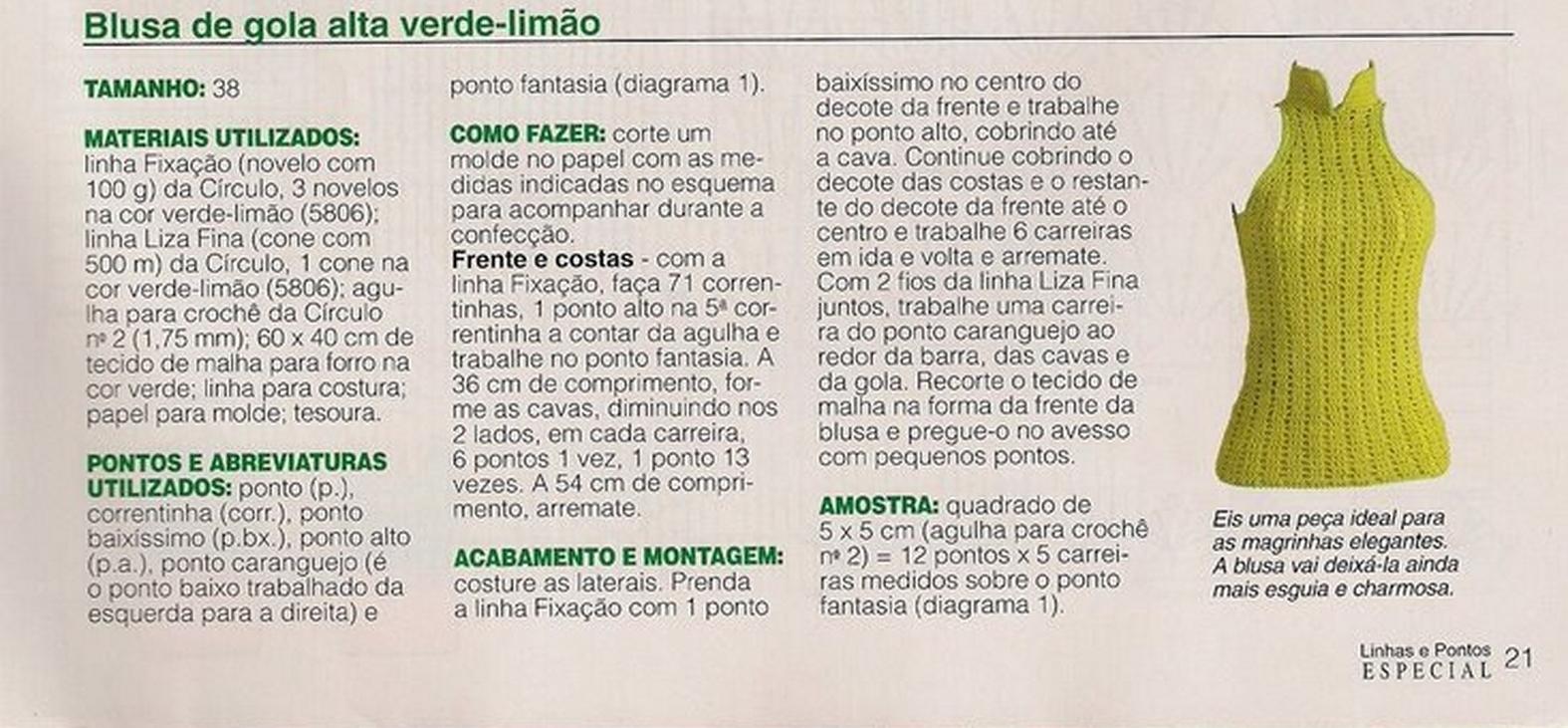 1985_Figurino_croche_3_ (5)