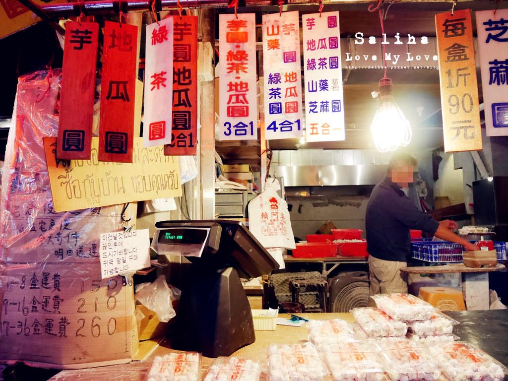 新北一日遊景點推薦九份老街賴阿婆芋圓外帶價位菜單口味menu (1)