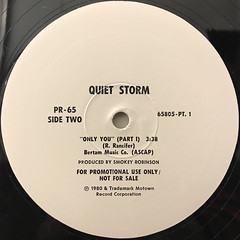 QUIET STROM:ONLY YOU(LABEL SIDE-B)