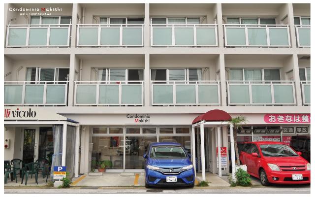 condominiomakishi-1