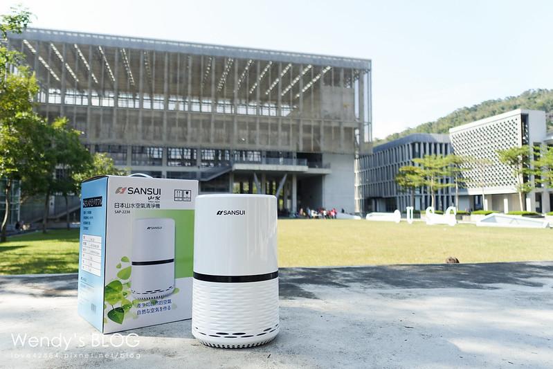 【SANSUI 山水】觸控式多層過濾空氣清淨機