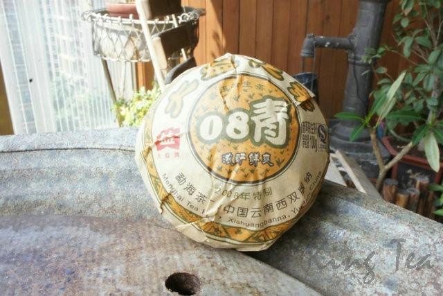 2008  DaYi Green Tuo   YunNan Menghai   Raw Tea Sheng Cha