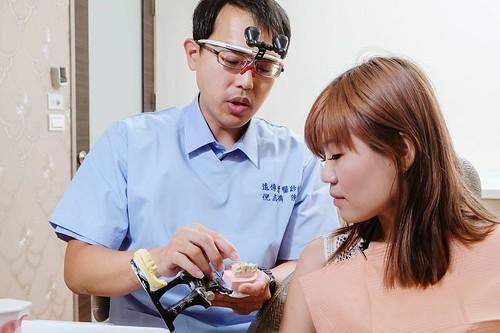 醫師的專業、朋友的親切 台南遠傳牙醫讓牙齒治療有了溫度