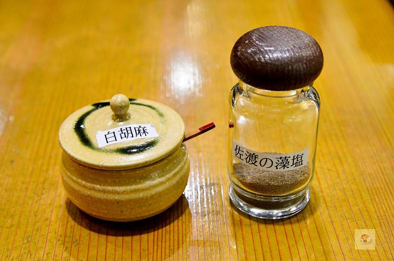 越後湯澤小鳩屋-8