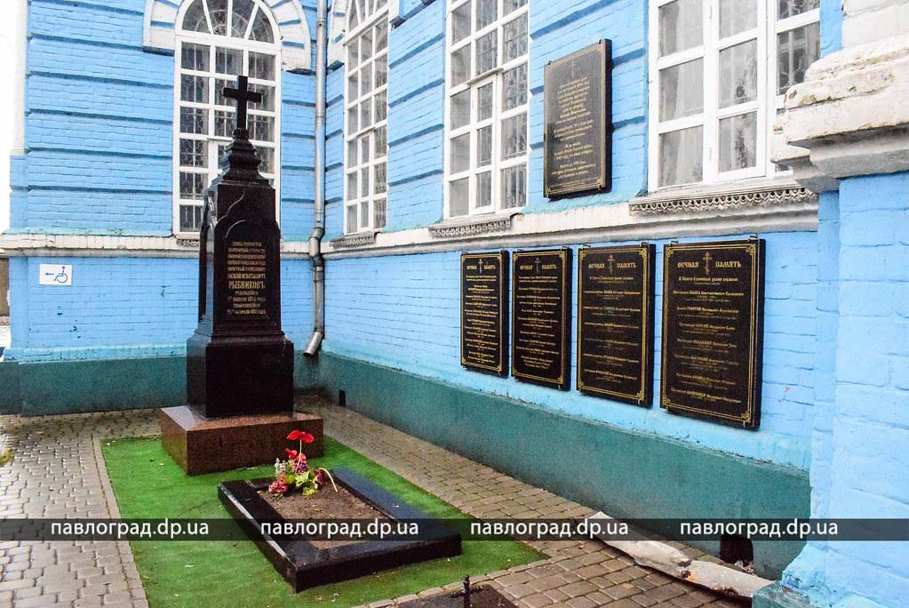 похороны Цешковского