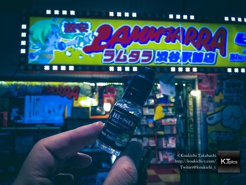 New blog post!渋谷徘徊VAPEリキッド探索