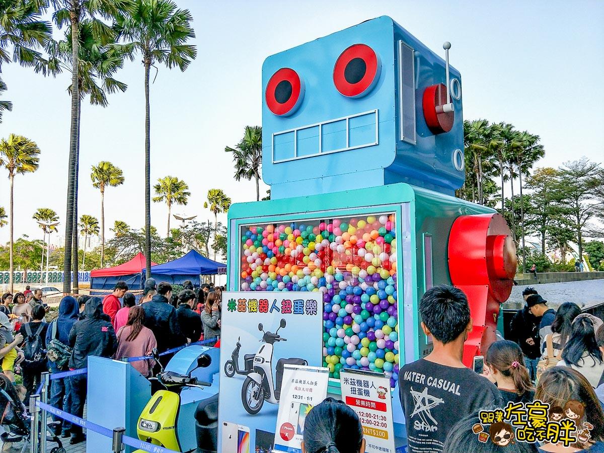 夢時代轉蛋機器人-3