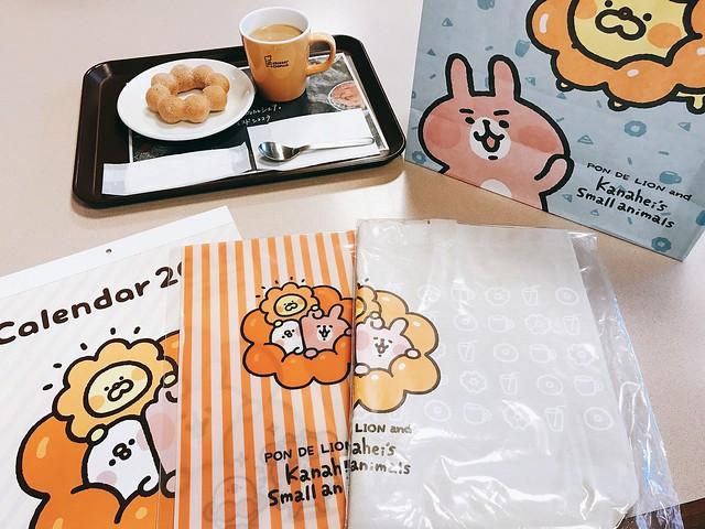 ミスタードーナツの福袋