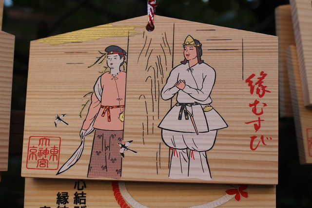 tokyodaijingu020