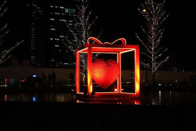 Granfront Osaka