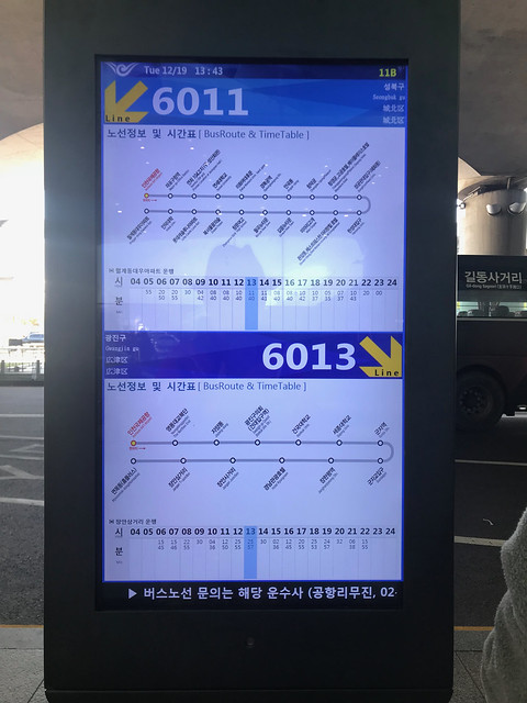 6011 and 6013 Bus Route