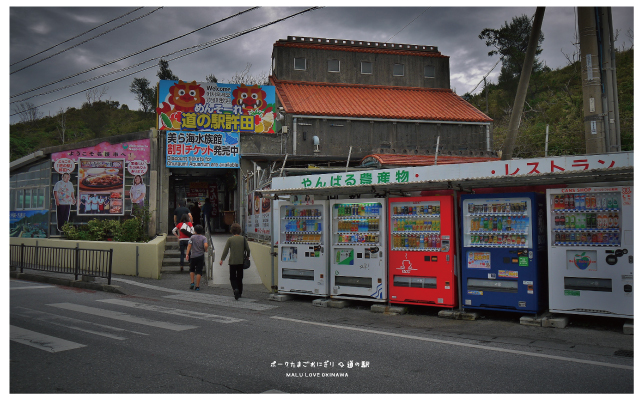 沖繩炸蝦豬肉蛋飯糰TIMES租車許田休息站-14