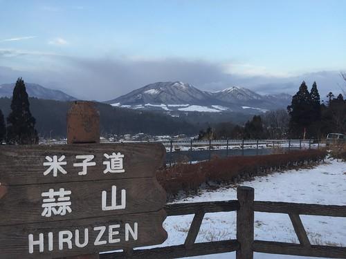 蒜山高原SA(上り)からの眺望
