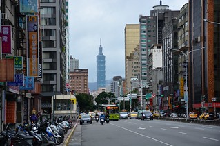 View on 101 building (Taipei, Taiwan 2017)