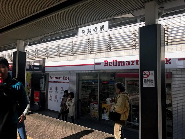 愛岐トンネル群 高蔵寺駅