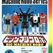 Machine Robo BMR-05 2