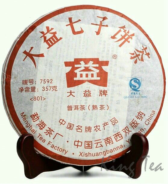 2008 TAE TEA DaYi 7592 Bing Cake 357g YunNan Menghai Puerh Ripe Cooked Tea Shou Cha